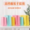 加厚环保牛皮纸茶叶手提袋蜂蜜手提纸袋礼品包装空白牛皮纸袋