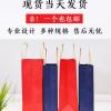 色卡手提纸袋 礼品饰品手提袋服装袋压纹单色拎手袋子 定制加印
