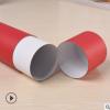 春节对联包装纸罐定做天地盖牛皮纸纸筒精美线香圆筒纸罐定制
