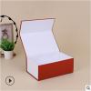 厂家直销折叠书本式硬礼盒 可定制翻盖硬纸板包装盒批发印刷