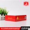 厂家直销精品白卡纸盒食品盒定做彩盒印刷翻盖盒可定制批发