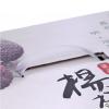 3-4斤装杨梅包装荸荠小颗粒注塑片杨梅快递航空专用泡沫箱子