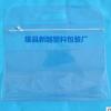 荐 透明洗漱用品文具包装袋 定做手提式pvc塑料袋