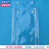 厂家加工定制 河北省新料包装袋 PVC塑料可定制包装袋 量大从优
