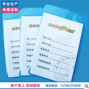 河北省厂家直销 磨砂包装袋 塑料袋 可定制 质优价廉