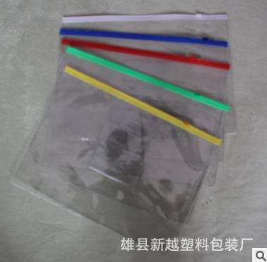 河北省厂家定制各种 PVC拉链袋 自封袋 文件袋 塑料袋 来图定制