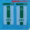 河北省厂家直销 pvc包装袋 可加工定制包装袋