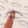 透明不干胶定做LOGO贴纸 透明圆形pvc标签