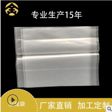 实力工厂 纸巾手提包装袋 印刷风琴袋农膜大棚膜可定制logo