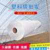 农膜地膜 塑料PE薄膜 透明 大棚膜 温室 保温除草可定制规格