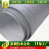 厂家直销冰包保温包专用隔热保温材料珍珠棉铝膜 铝膜珍珠棉批发