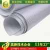 厂家直销隔热保温材料EPE珍珠棉大方格铝膜 珍珠棉铝膜钻石纹