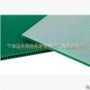 宁波厂家定制pp塑料中空板 餐桌隔离板 钙塑瓦楞板