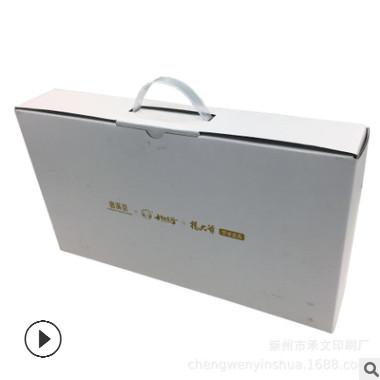 厂家定制农产品食品包装大型彩色飞机盒手提箱大型彩色纸箱可定制