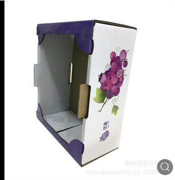 异形包装盒定制水果包装彩色手提箱彩色包装箱彩色包装定制异形盒