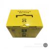 定制食品牛皮纸包装盒瓦楞彩箱彩印通用包装飞机盒方形纸盒手提箱