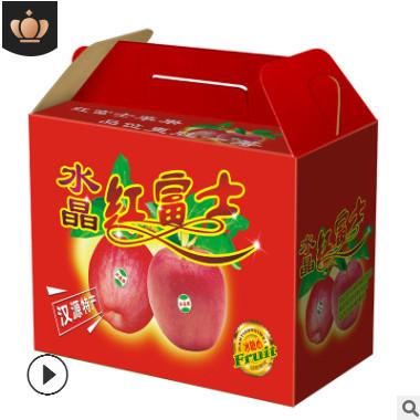 彩印包装盒定做彩印纸盒彩盒包装定制logo水果箱彩色纸盒
