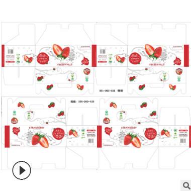 彩盒定制水果瓦楞礼品包装箱特产纸箱葡萄桃子礼品盒定做印刷批发