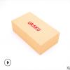 长方形折叠通用纸盒天地盖礼品内衣袜子包装盒凹印牛皮纸盒可印