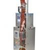 全自动颗粒包装机全自动包装机食品商用真空包装机封口机