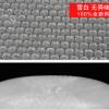 气泡膜批发泡泡纯白垫层塑料膜防震防碎玻璃红酒包装一包4公斤