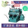 瑞安压痕机厂家大量供应 PYQ203C平压压痕切线机 压力大 精度高