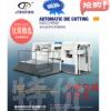 供应:CD108模切机压痕机 厂家直销 品质有保证 30天无理由
