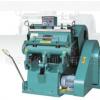供应 ML-750平压压痕切线机 压痕机