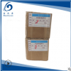 供应可乐利水性可移透明背胶PVC 水性亮白PVC背胶喷绘写真