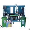 分类垃圾桶热转印加工热转印机器设备多功能全自动大型热转印图案