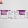 药品防伪标签印刷厂家 农药标签二维码追溯 药品不干胶标签定做