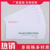 厂家批发黄色牛皮纸信封纸袋白色信封增值税发票信封各种信封定制