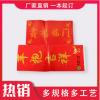 创意烫金结婚红包 红包婚庆过年春节礼金袋批发 封红包定做厂家