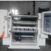 厂家供应立式反排放分切机,OPP分切机,无纺布分条机