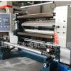 厂家直销PLC立式分条机、OPP分切机、牛皮纸分条机(质量保证)