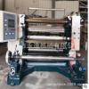 厂家直销卷筒薄膜PLC立式分条机、PET分切机、牛皮纸分条机