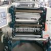 厂家直销1100mm型立式PLC分切机,、皮革分切机、OPP分条机