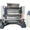 厂家供应1300mm型立式分切机,卷筒纸分切机、PET分切机