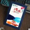 晨帆厂家现货批发女神节贺卡商务邀请函礼品卡个性定制感恩卡片