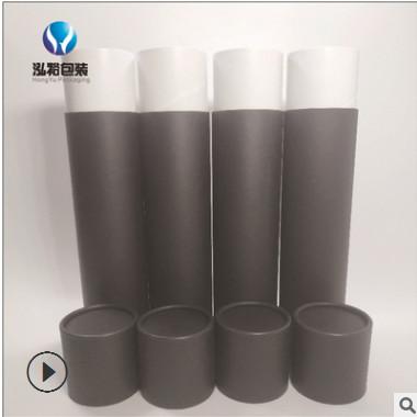 现货55*380mm书画纸筒批发 东莞工厂 定做各类茶叶春联纸管包装