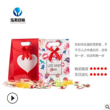 精美礼品袋批发零售 东莞工厂定做各类包装袋礼品袋子 加印logo