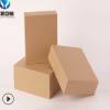 牛皮纸方形礼盒定做 供应精美天地盖礼品毛巾包装 现货礼盒批发