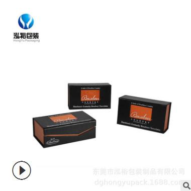 厂家化妆品礼品爆牌贼盒子彩盒定制 书型方形礼盒供应