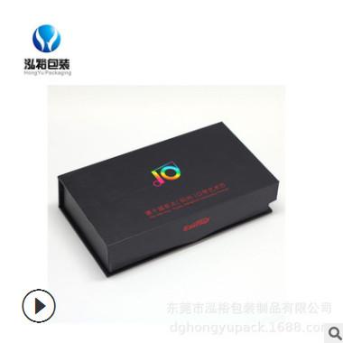 特种纸书型盒创意包装定制 精美手表保健品包装 翻盖样式礼盒