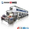 [美格机械] 转移纸(膜)自动凹版印刷机 厂家定制