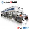 [美格机械] 转移纸(膜)凹版印刷机 厂家定制