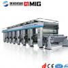 [美格机械] 转移纸自动凹版印刷机 厂家定制