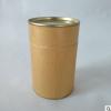 干果包装纸罐定做茶叶牛皮纸筒化妆品圆筒印刷包装罐订制纸筒现货