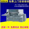 液压数显QZ-92DH切纸机 印刷机械 裁纸机大型全开切纸机