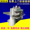 QZ-1300C型电脑程控快速切纸机对开 裁纸机自动切纸机